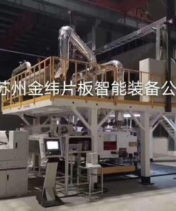 Meltblown Filtre Kumaşı Üretim Hattı